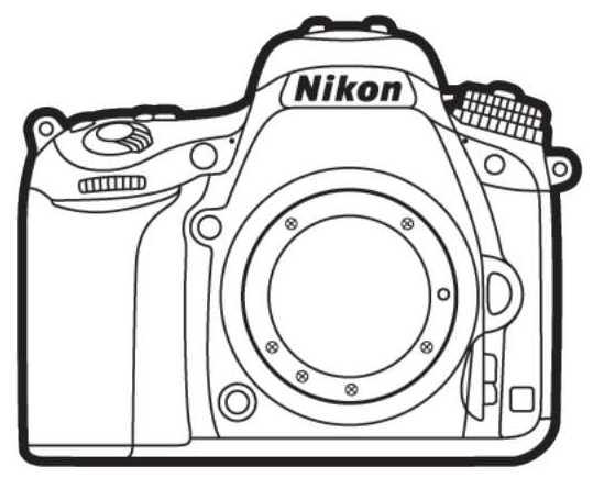 Nikon-D780-rumors